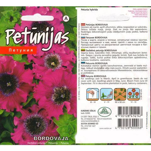 Petuunia 'Bordovaja' 15 seemet